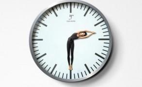 Άσκηση: Ποια είναι η καλύτερη ώρα για μέγιστη απόδοση;