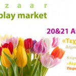 Let' s Play Market