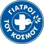 Μια Ανθρωπιστική Οργάνωση βαθιά Ελληνική