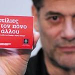 """""""Παστίλιες για τον πόνο του άλλου"""": Mια «επιδημία» αλληλεγγύης εξαπλώνεται στην Ελλάδα"""