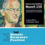 Καλοκαιρινό Φεστιβάλ στο Μουσείο Μπενάκη