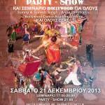 100 χρόνια Bollywood: Η Αθήνα γιορτάζει με ένα ξεχωριστό Party – Show!