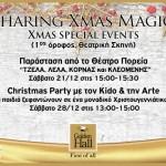 Χριστουγεννιάτικες παραστάσεις στο Golden Hall