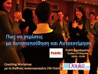 inspireyourlife_events