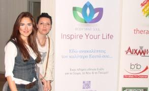 Το InspireYourLife υποδέχεται την άνοιξη με νέους σύμμαχους και νέα έμπνευση!