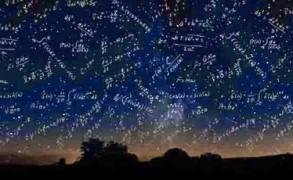Τί είναι η ανθρώπινη συνείδηση; (video)