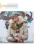 Yoga workshop με την Αναστασία Stoyannides