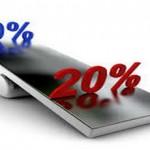 Ο νόμος του Pareto:Πως μπορούμε να επιτύχουμε το 80% των αποτελεσμάτων     καταβάλλοντας το 20% της προσπάθειας.