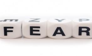 Η ψευδαίσθηση του φόβου