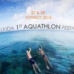 Halkida 1st Aquathlon festival