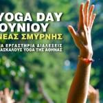 Open Yoga Day / 21 Ιουνίου / Αλσος Ν.Σμύρνης