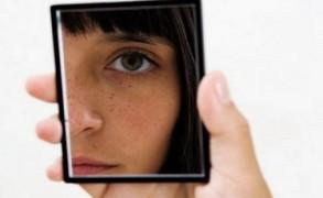 Ο δύσκολος δρόμος προς την αυτογνωσία