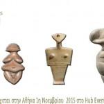 Η Θεά έρχεται στο Athens Goddess Festival
