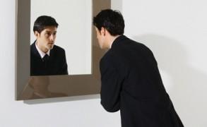 Ποιος φοβάται τον καθρέφτη;