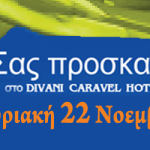 Το 7o Therapy Planet Festival