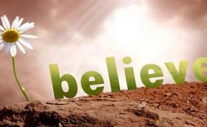 Εσύ πόσο πιστεύεις στον εαυτό σου;