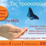 2ο Therapy Planet Festival ΚΡΗΤΗΣ