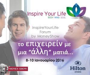 1st inspireyourlife forum_hilton