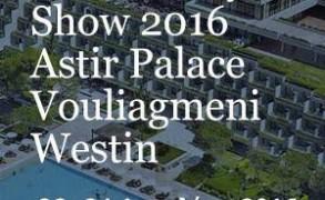 "InspireYourLife Forum: ""Η Τέχνη του ΕυΖην στο Ευ Επιχειρείν"" στο Blue MoneyShow – Astir Palace Βουλιαγμένης"