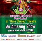 """4ο """"Φεστιβάλ Bollywood και Πολυπολιτισμικών Χορών"""""""