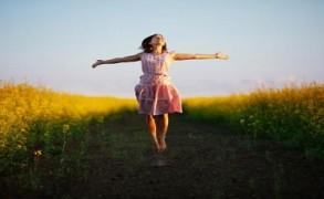 Τι είναι η ευτυχία;