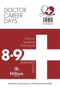inspireyourlife_doctor_career-days