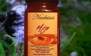 Bio Narkisos: Bιολογικά προϊόντα διατροφής, υγείας & ομορφιάς στο 3ο InspireYourLife Forum