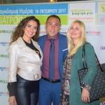 Λαμπερές εκδηλώσεις για την Παγκόσμια Ημέρα Διατροφής 2017