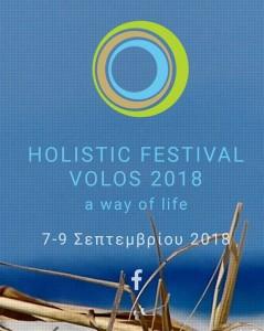 inspireyourlife_holistic-festival_volos-2018
